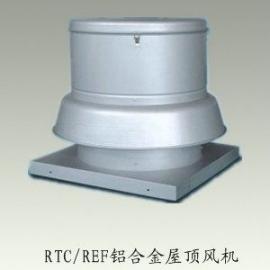 JRTC全铝屋顶风机 铝合金防爆屋顶风机