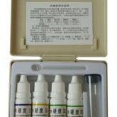 水硬度测试盒,水硬度试剂盒,水中硬度检测试剂盒