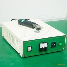 东莞超声波手提式点焊机