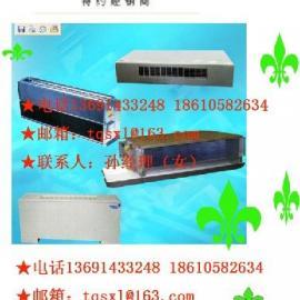ygfc约克风机盘管(厂家原价批发)YGFC系列风机盘管