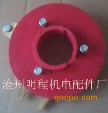 铲运机集电环,滑环,换向器,电机风叶