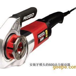 特价批发里奇600动力驱动器/电动套丝机