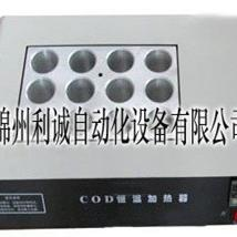12孔COD恒温加热器