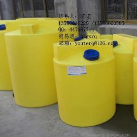 300升加药桶批发|300L加药箱生产厂家|300升加药罐