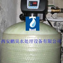 FLECK弗兰克电子显示全自动软水器控制阀