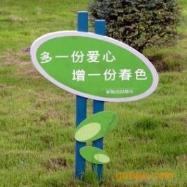 园林标识牌