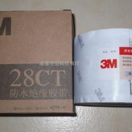 3M28CT防水密封胶带
