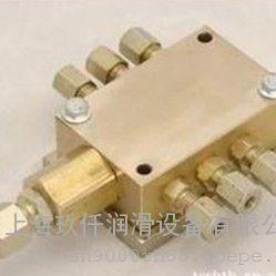 供应油气分配器TFM-L2油气分配器