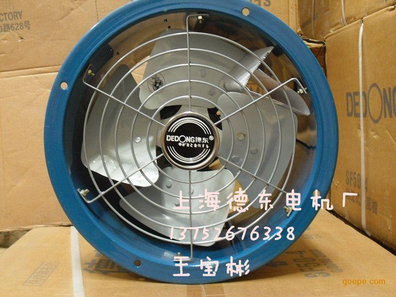 通风扇  优质推荐 sf4 管道式 轴流风机 通风扇 收藏产品 起批量 价格图片