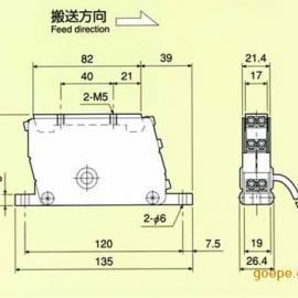 产机电子SANKI压电式直震