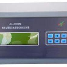 电除尘器控制器|电除尘器控制器价格
