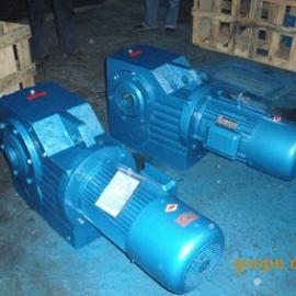 DSZK系列齿轮减速电机/齿轮减速机/辊道减速机