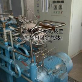 福建氩气纯化装置氩气纯化机超纯氩气纯化装置