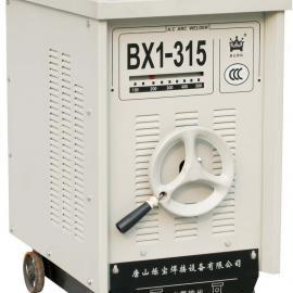 BX1-315交流弧焊机