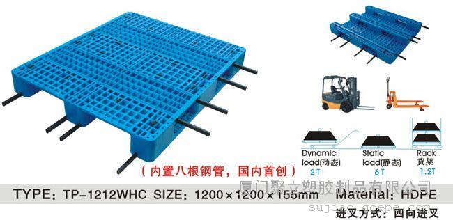 仙游塑料托盘,涵江塑料栈板