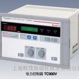 TC900V张力控制器