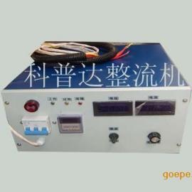 高精度金钢石电源厂家、电镀金钢石电源生产