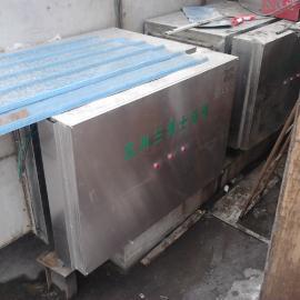 皮革厂臭气处理设备