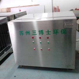 皮革厂气体处理设备