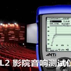 影院音响测试仪
