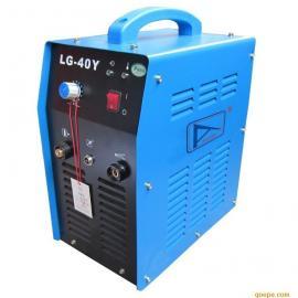 内置空气压缩机经济型手提式(便携式)等离子切割机
