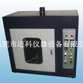 塑胶水平垂直燃烧试验机(UL94标准制造)