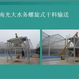 山东新型污泥干化设备