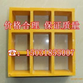 专业玻璃钢模塑格栅生产厂家现货供应各种颜色玻璃钢格栅板