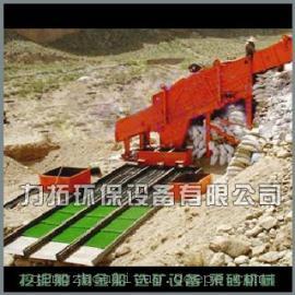 山砂淘金机械设备