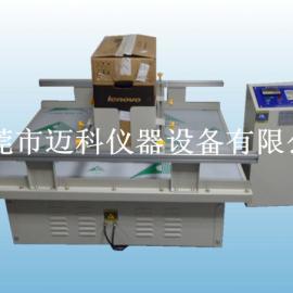 模拟汽车运输振动试验台(东莞、深圳热卖型)