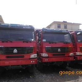 超低价促销12年豪沃5.6米自卸整车(全国免费送车)