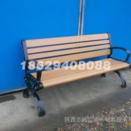 甘肃公园椅 新疆园林椅 宁夏休闲椅 青海户外公园休闲椅