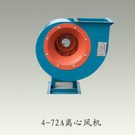 F4-72防腐玻璃钢离心风机批发  防腐离心风机价格