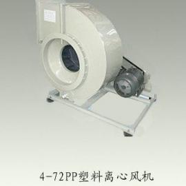塑料材质防腐离心风机4-72PP离心风机