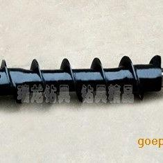 新型探水钻杆|地质螺旋钻杆|地质管06352436168