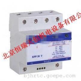 国产HR/EPP40T电源过电压保护器(电源避雷器)