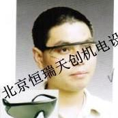HR/ZFY紫外线防护眼镜