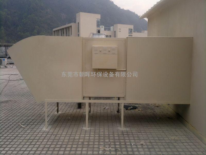 轩龙牌静电油烟净化器供应深圳区域