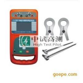 ZS5600双钳多功能接地电阻测试仪