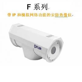 640X480像素高分辨率的热像仪