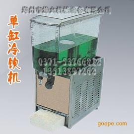 奶茶冷饮机小型冷饮机全自动冷饮机夏天酸梅汤冷饮机