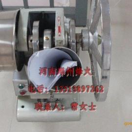 小型压片机