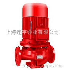 消防栓泵/消防栓泵生产商/消防栓泵的价格