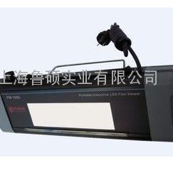 LED工业射线照相底片观片灯