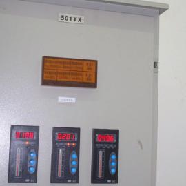 阳离子交换器树脂
