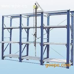 重庆模具架,标准模具架价格,抽屉式模具架厂家