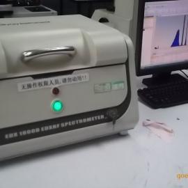 天瑞rohs环保检测仪贵金属测试仪EDX3000 PLUS,光谱测金仪