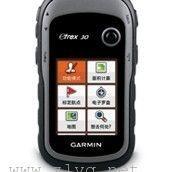 新品佳明GARMIN手持GPS定位仪eTrex® 30