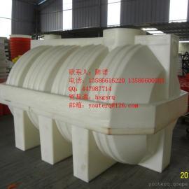 卧式PE水箱5000L 卧式5吨塑料储罐