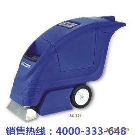 供应超宝SC321地毯抽洗机 三合一抽洗机 地毯清洗机